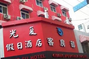 杭州光复假日酒店客房部