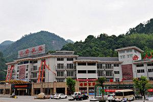 三清天堂国际大酒店
