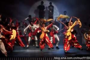 红秀延安大型歌舞演出套票