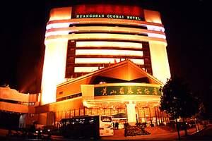黄山国脉大酒店
