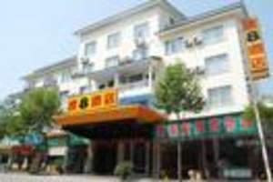 武夷山速8酒店