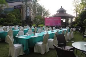 杭州会议服务、策划、会议旅游