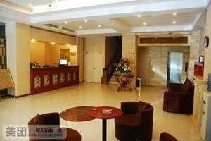 洛阳周王城大酒店