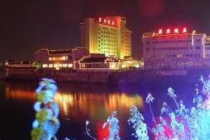 黄山花溪饭店