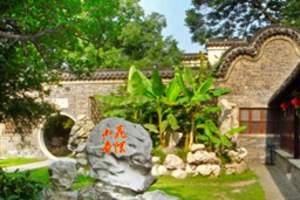 扬州汪氏小苑门票 盐商住宅 东关街附近的景点