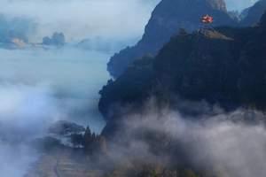 龙虎山旅游门票预订