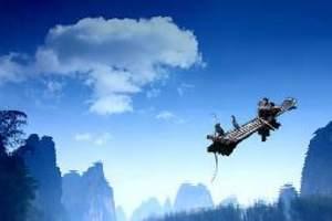 桂林漓江竹筏漂流门票|杨堤-九马画山|兴坪|银子岩