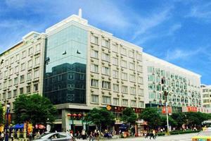 桂林星程金湾大酒店