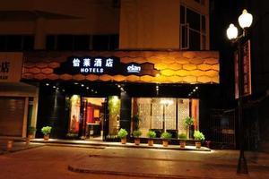 桂林怡来酒店