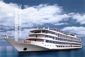 重庆至宜昌船票