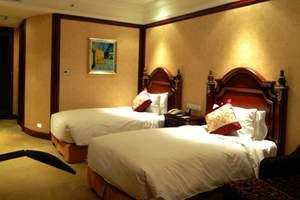 湖南凯旋大酒店—三星级商务酒店、临近长沙火车站
