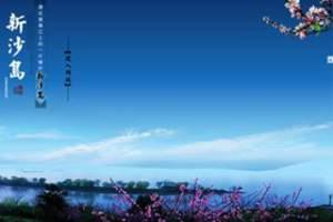 富阳新沙温泉度假村 温泉会议预定 杭州会议攻略