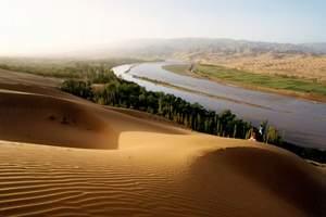 沙坡头及腾格里大漠景区