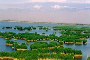 沙湖风景旅游区