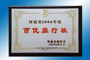 郑州丰乐农庄温泉_丰乐农庄温泉预定