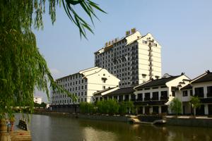 桐乡乌镇黄金水岸大酒店 杭州周边会议旅游攻略