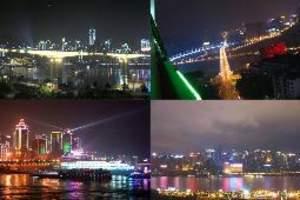 重庆两江游船【江上明月】纯玩