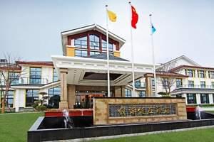 会议预订酒店 会议旅游 会场预订  各档次酒店预订