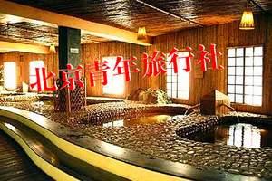 温都水城度假村酒店