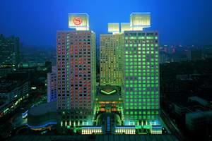宁波东港喜来登酒店  商业核心区
