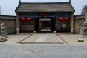 南阳知府衙门博物馆