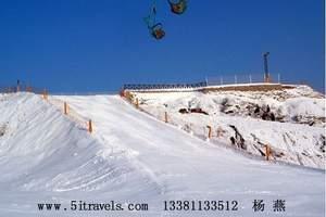 北京做好的年会场地/温都水城、军都山滑雪、年会休闲二游
