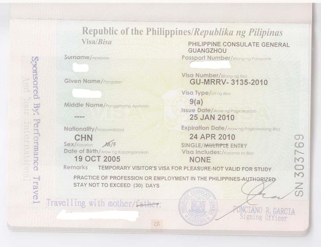 西安办理菲律宾旅游签证/菲律宾个人旅游签证