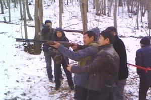 伊春桃山国际狩猎场:伊春狩猎、滑雪