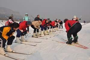 石家庄井陉清凉山滑雪场门票