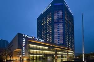 南宁会议接待公司、南宁市酒店及南宁市会议室报价