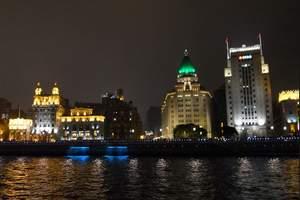 上海五星级酒店 和平饭店 特惠预订