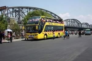 夜游鸭绿江全景双层观光巴士