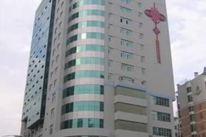 厦门鑫安宾馆/厦门旅游酒店/厦门会议酒店