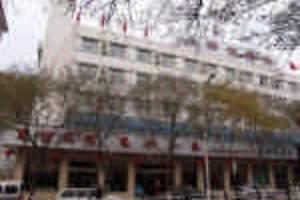 延安市中心高兴宾馆