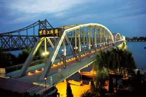 丹东鸭绿江断桥门票