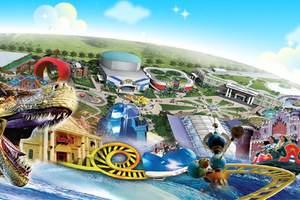 株洲方特欢乐世界—国际一流主题乐园
