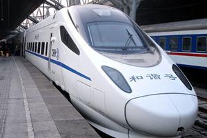 从长沙南到武汉的动车组时刻表(武广高铁)