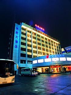 长沙民航大酒店(火车站)