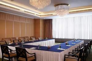 呼和浩特市中祥接待的会议类型