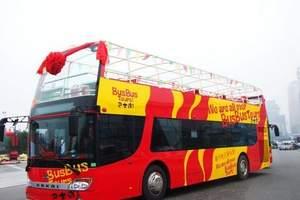 西安市一日游西安巴士途双层敞篷车都市观光旅游