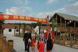 崇明岛江南三民文化村