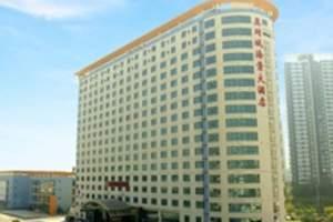 厦门奥网城海景大酒店 厦门五星级酒店 厦门度假酒店