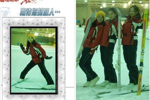浏阳瑞翔冰雪世界滑雪门票预订 /瑞翔滑雪官网预定