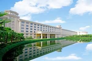 肇庆奥威斯七星会议度假酒店自驾游两天,肇庆七星酒店