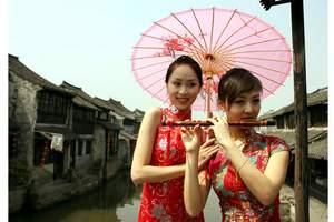 华东五市会议英语导游服务