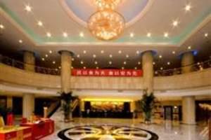 郴州国际大酒店
