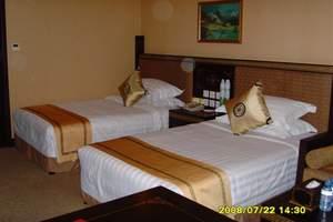 拉萨雅鲁藏布大酒店
