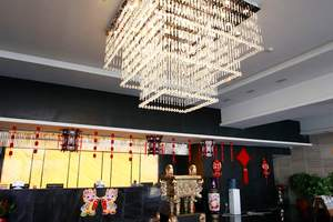 青海君庭国际酒店