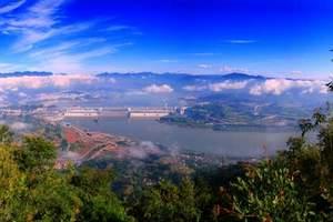 三峡大坝门票 宜昌三峡大坝景区门票