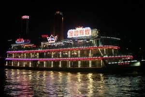 重庆夜景|乘两江游船【金碧辉煌号】纯玩看夜景